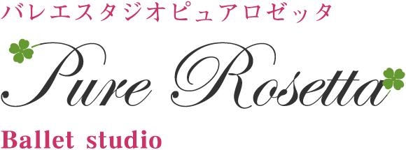 Pure Rosetta Ballet Studio